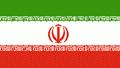 อิหร่าน (ยู 19) [D2]
