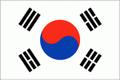 เกาหลีใต้(ยู 23)